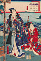 Toyohara Kunichika - Genji Excursion to Enoshima Island - Google Art Project.jpg