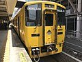 Train for Kiire Station at Kagoshima-Chuo Station.jpg