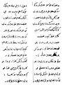 Translation of Golšan-e rāz to azeri by Sheikh Alvān of Shiraz.jpg