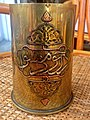Trench art - shell casing - Damascus 1918.jpg