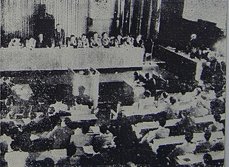 League of Communists of Macedonia - Image: Tret kongres na KPM, 1959