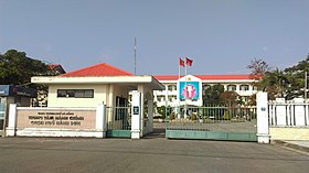 Trung tâm Hành chính quận Ngũ Hành Sơn.jpeg