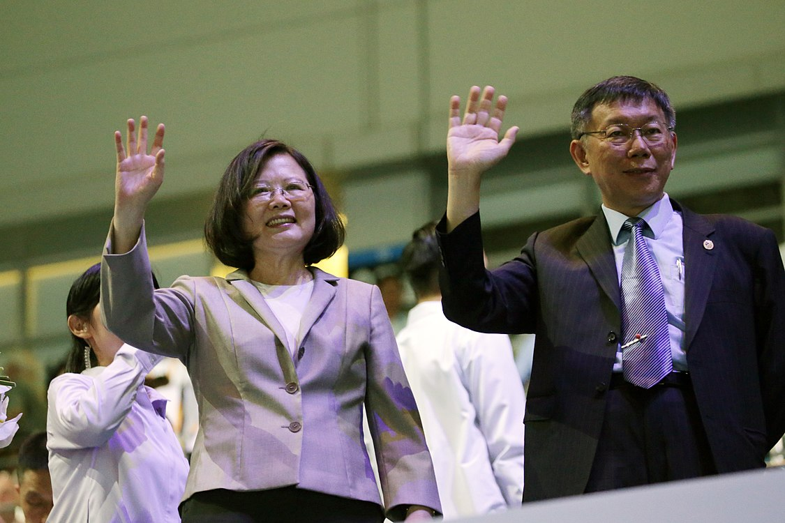 Tsai Ing-wen and Ko Wen-je on 2017 Summer Universiade.jpg