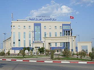 Mohamed Bouazizi - Ben Arous Burn and Trauma Centre where Bouazizi died