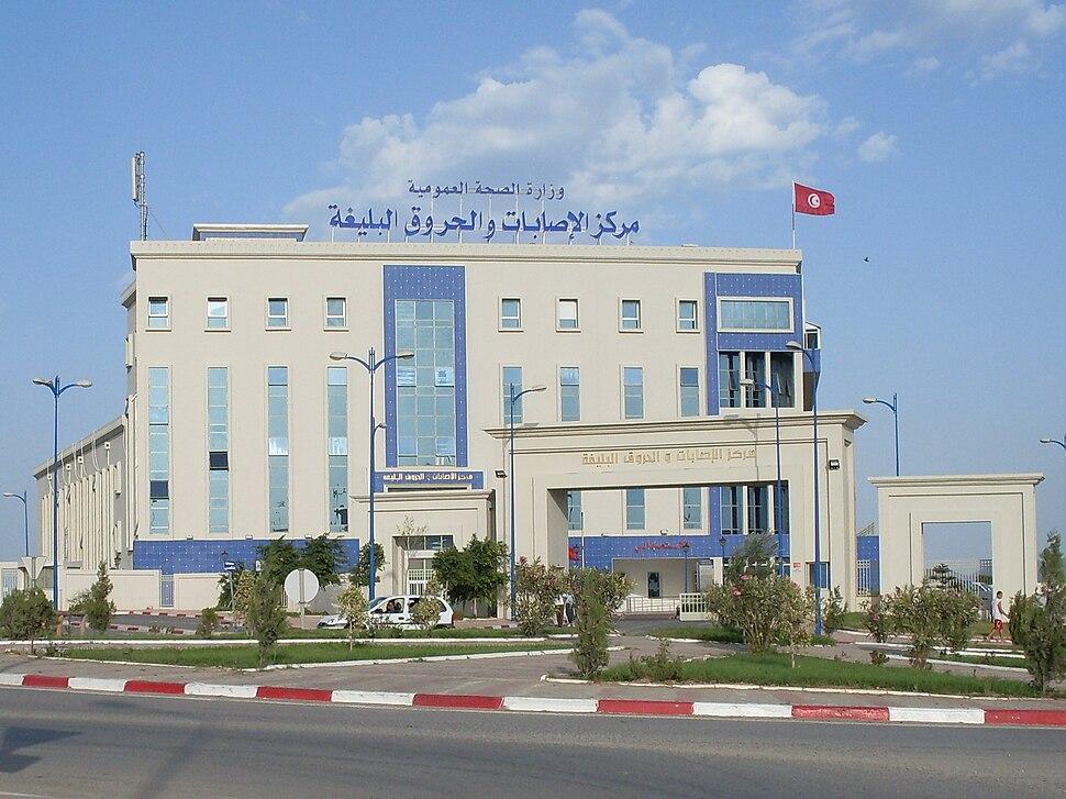 Tunis Hôpital polytraumatisme