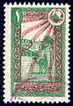 Turkey 1914-15 Sul5265.jpg