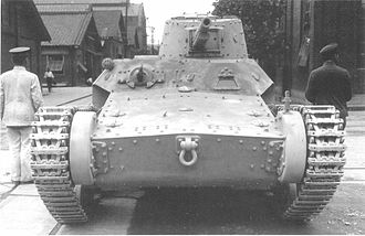 Type 97 Chi-Ni medium tank - Type 97 Chi-Ni, front view
