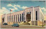 U.S. Post Office, Nashville, Tenn (74044).jpg