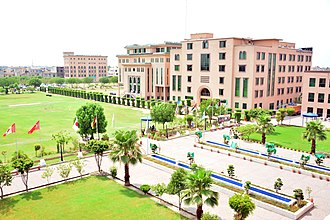University of Management and Technology (Lahore) - UMT Greens view
