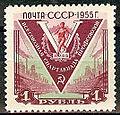 USSR 1956 1767 1587 0.jpg