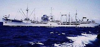 USS <i>Conecuh</i> (AOR-110)