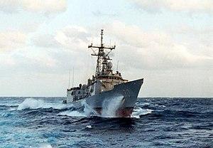 USS Reid FFG30 Underway.jpg