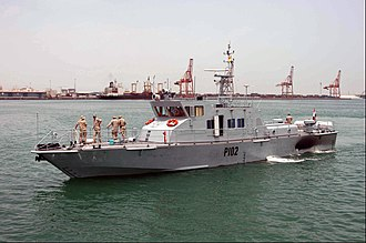 Iraqi Navy - An Iraqi patrol craft in Manama, Bahrain prior to being delivered to the Iraqi Navy