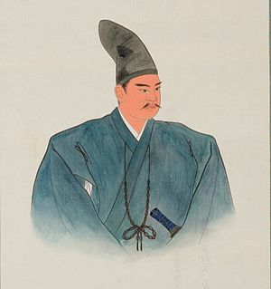 Uesugi Kagekatsu - Image: Uesugi Kagekatsu
