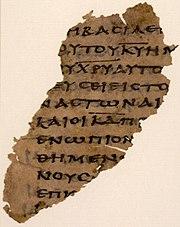 Uncial 0308 POxy 4500 recto