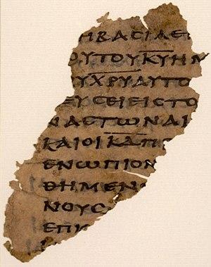 Revelation 11 - Image: Uncial 0308 P Oxy 4500 recto