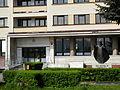 UniverzitaRuzomberok13Slovakia1.JPG