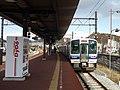 Uno Station.jpg