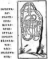 Upplands runinskrifter 974.jpg