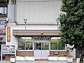 Urawa Police Station Minami-Urawa eki Nishiguchi Koban.jpg