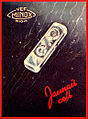 VEF MINOX 1939 Publicity.jpg