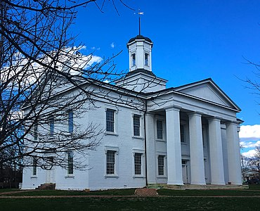 Vandalia State House State Historic Site in Vandalia
