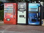 Vending machines at Haeundae.jpg