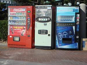 Vending machines at Haeundae.jpg