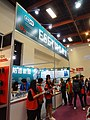 Version 2 (Taiwan) Ltd. booth, Taipei IT Month 20161211.jpg