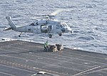 Vertical replenishment in the Atlantic 130130-N-HG389-274.jpg