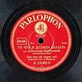 Vertinsky Parlophone B.23085 02.JPG