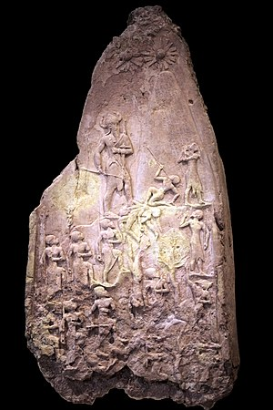 Victory Stele of Naram-Sin - The Victory Stele of Naram Sin