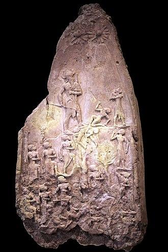 Victory Stele of Naram-Sin - The Victory Stele of Naram Sin