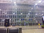View towards the Exterior part of Entrance 5B at Netaji Subhash Chandra Bose International Airport, Kolkata.jpg