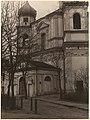 Vilnia, Antokal, Trynitarski. Вільня, Антокаль, Трынітарскі (1920) (2).jpg
