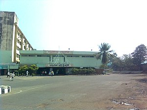 Andhra Pradesh State Road Transport Corporation -  Dwaraka Bus Station Visakhapatnam