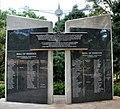 Viscount Memorial 01.jpg