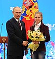 Vladimir Putin and Julia Lipnitskaia 24 February 2014 cropped.jpg