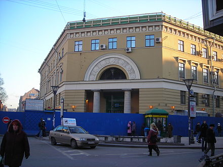 Казино на Володимирській в СПб Фараон фараона фараона казино казино казино