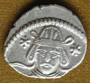 Reza Abbasi Museum - Image: Vonones II Parthian silver coin
