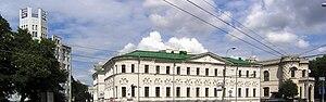 Vozdvizhenka Street - Mosselprom, Schakovskoy, Morozov