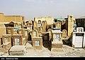 Wadi-us-Salaam 13970313 15.jpg