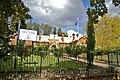 Wagga Wagga Public School.jpg