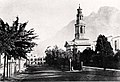 Wale Street with Supreme Court Cape Town 1878 Cape Colony archives.jpg