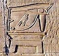 Wall relief Kom Ombo22 b.jpg