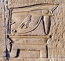 relief d'un temple