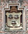 Wappen landshut.jpg