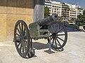 War Museum Athens - Gun - 6772.jpg