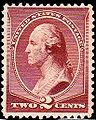 Washington CV 1883 Issue-2c.jpg