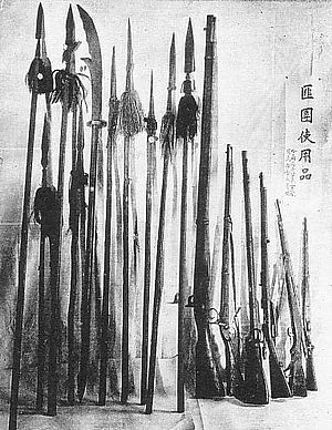 Pacification of Manchukuo - Weapons of Manchurian bandits
